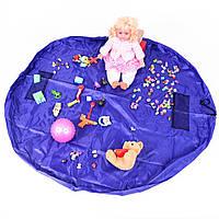 Сумка коврик для игрушек и игр Queens Toy Storage Bag, детский коврик для игр