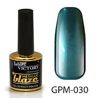 Металлический лак с эффектом гель-лака GPM-030