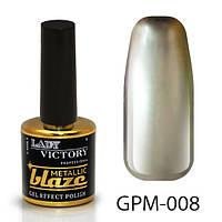 Металлический лак с эффектом гель-лака GPM-008