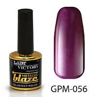 Металлический лак с эффектом гель-лака GPM-056