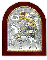 Икона Дмитрий Серебряная с позолотой Silver Axion (Греция)  260 х 310 мм