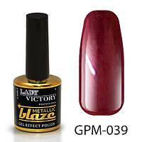 Металлический лак с эффектом гель-лака GPM-039