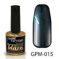 Металлический лак с эффектом гель-лака GPM-015