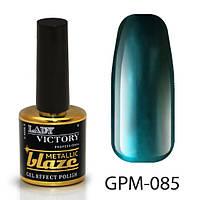 Металлический лак с эффектом гель-лака GPM-085