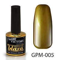 Металлический лак с эффектом гель-лака GPM-005