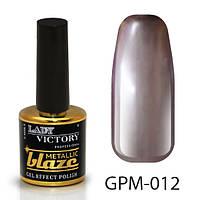 Металлический лак с эффектом гель-лака GPM-012