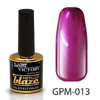 Металлический лак с эффектом гель-лака GPM-013