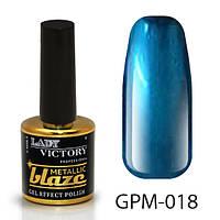 Металлический лак с эффектом гель-лака GPM-018
