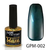 Металлический лак с эффектом гель-лака GPM-002