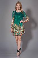 Женское молодежное шифоновое платье с принтом Венеция