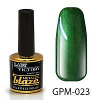 Металлический лак с эффектом гель-лака GPM-023