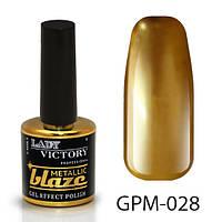 Металлический лак с эффектом гель-лака GPM-028