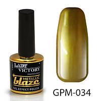 Металлический лак с эффектом гель-лака GPM-034