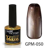 Металлический лак с эффектом гель-лака GPM-050