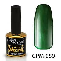 Металлический лак с эффектом гель-лака GPM-059