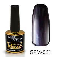 Металлический лак с эффектом гель-лака GPM-061
