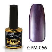 Металлический лак с эффектом гель-лака GPM-066