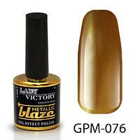 Металлический лак с эффектом гель-лака GPM-076