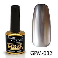 Металлический лак с эффектом гель-лака GPM-082