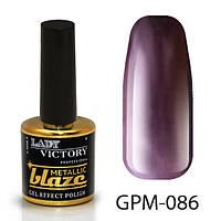 Металлический лак с эффектом гель-лака GPM-086