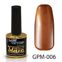 Металлический лак с эффектом гель-лака GPM-006