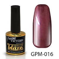 Металлический лак с эффектом гель-лака GPM-016