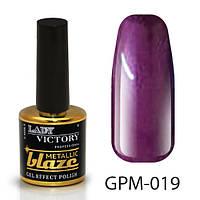 Металлический лак с эффектом гель-лака GPM-019