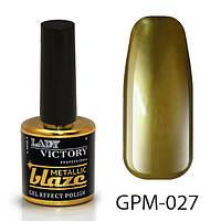 Металлический лак с эффектом гель-лака GPM-027