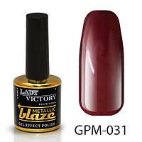 Металлический лак с эффектом гель-лака GPM-031