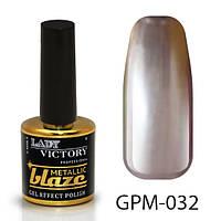 Металлический лак с эффектом гель-лака GPM-032