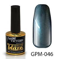 Металлический лак с эффектом гель-лака GPM-046