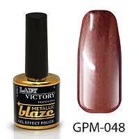 Металлический лак с эффектом гель-лака GPM-048