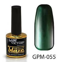Металлический лак с эффектом гель-лака GPM-055