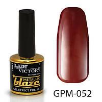 Металлический лак с эффектом гель-лака GPM-052