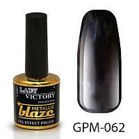 Металлический лак с эффектом гель-лака GPM-062