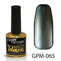 Металлический лак с эффектом гель-лака GPM-065