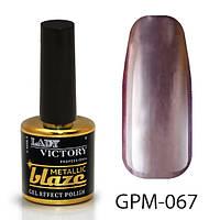 Металлический лак с эффектом гель-лака GPM-067