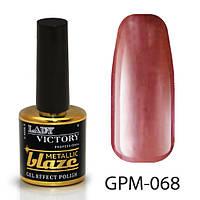 Металлический лак с эффектом гель-лака GPM-068