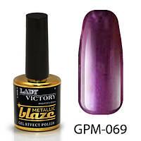 Металлический лак с эффектом гель-лака GPM-069