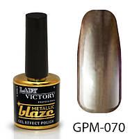 Металлический лак с эффектом гель-лака GPM-070