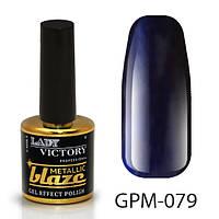 Металлический лак с эффектом гель-лака GPM-079