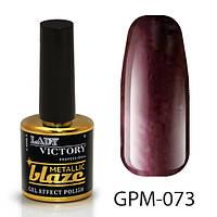 Металлический лак с эффектом гель-лака GPM-073