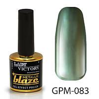 Металлический лак с эффектом гель-лака GPM-083