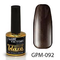 Металлический лак с эффектом гель-лака GPM-092