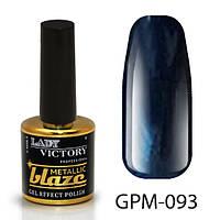 Металлический лак с эффектом гель-лака GPM-093