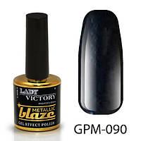Металлический лак с эффектом гель-лака GPM-090