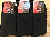 Носки мужские хлопковые чёрного цвета с разными этикетками
