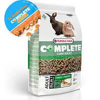 Versele-Laga (Верселе-Лага) CUNI COMPLETE КУНИ КОМПЛИТ 1.75кг - корм для кроликов