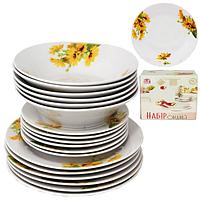Набор тарелок 18 пр. Астра SNT 060-18-01-2001