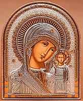 Икона Казанской Божьей Матери серебряная Silver Axion (Греция) 40 х 56 мм (славянский стиль)
